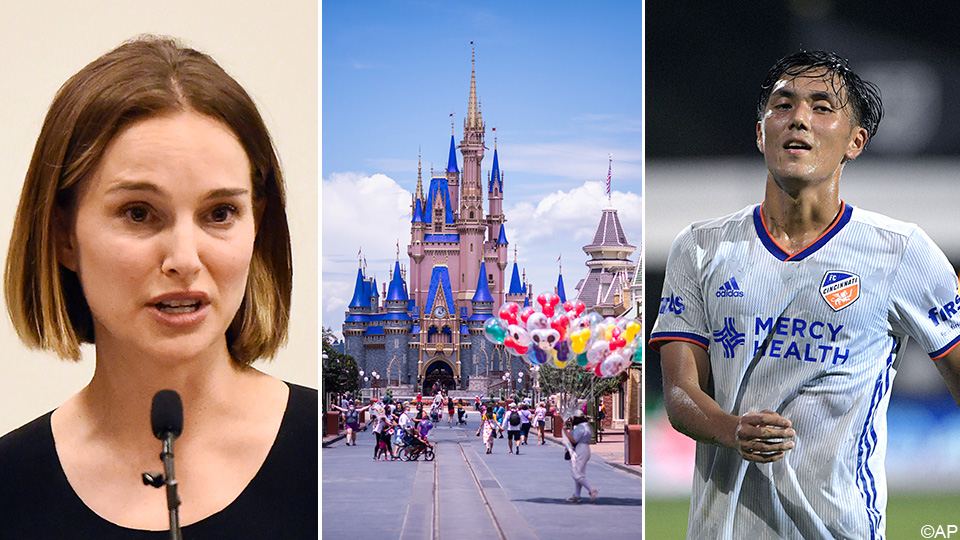 10 Facts About MLS: Natalie Portman At The Head Of Driving, Disney Festival And Remembering Kubo?  |  MLS