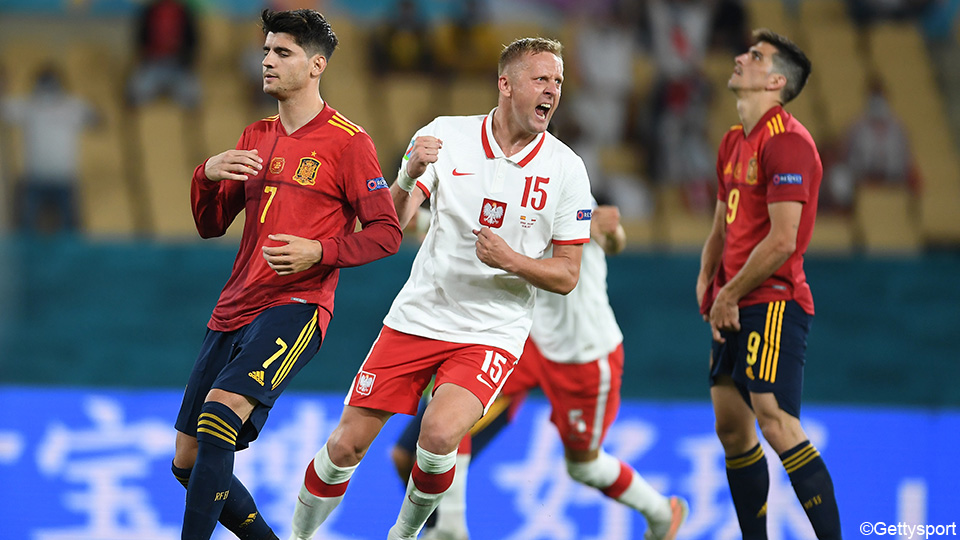 Spain also cannot win its second match in the European Championship    European Championship 2020