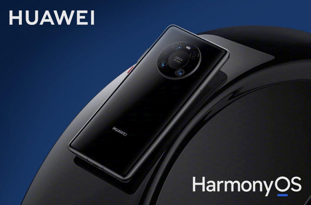 Huawei Mate 50 release postponed to 2022