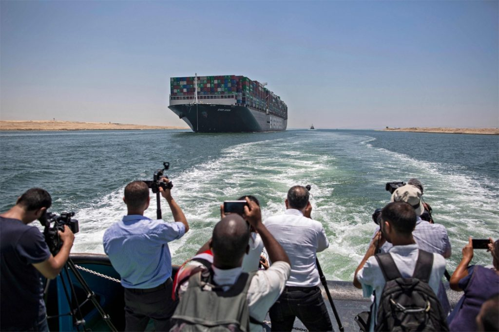 Container ship Ever Geffen arrives in Rotterdam on Thursday