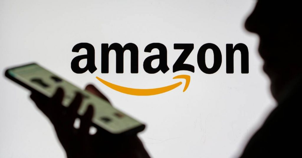 Amazon working on its quantum computer |  Internet