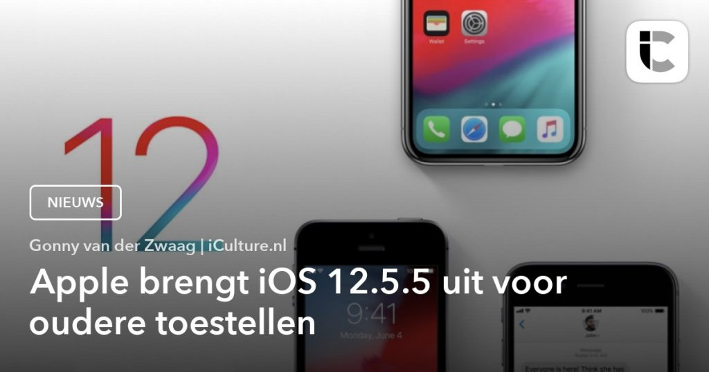 iOS 12.5.5 released for older devices