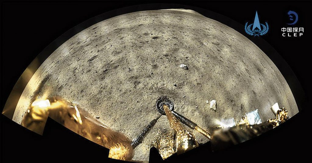 Two billion years ago, there were still volcanoes on the moon